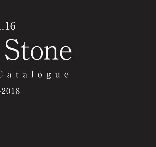 TILE&STONE GENERAL CATALOGUE 2017-2018 Vol 16